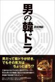 cover-obi.jpg