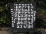 kanazawa20100114013.jpg