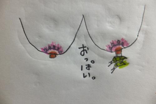 おっぱい_convert_20111010205504