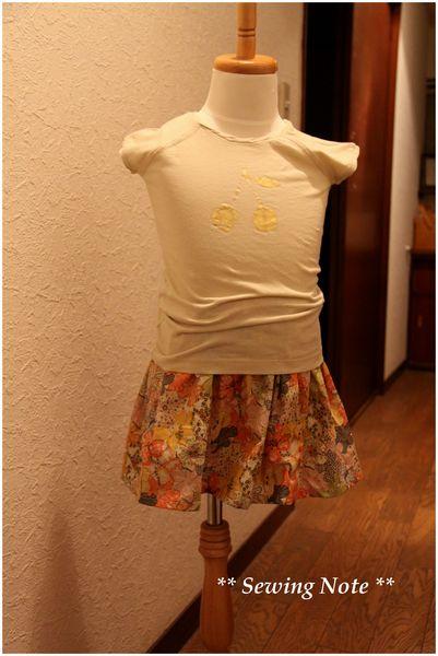 mauveギャザースカート
