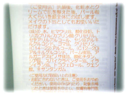 DSCF2913.jpg