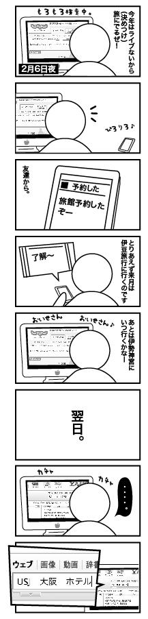 20130210.jpg
