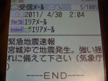 RIMG0257_20110501220406.jpg