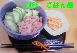 CAFE飯