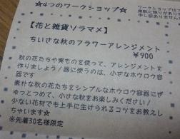 P1030510.jpg