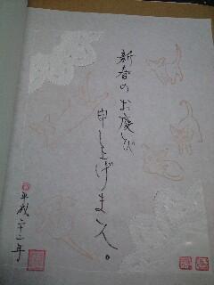 20100101210626