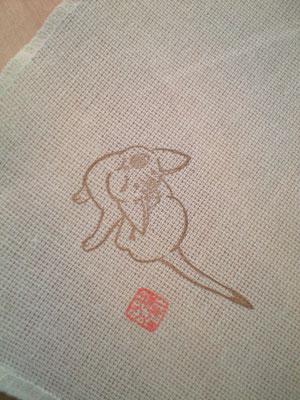 チビファラくんの判子布巾アップ
