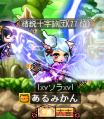 ☆彡ソラ☆彡