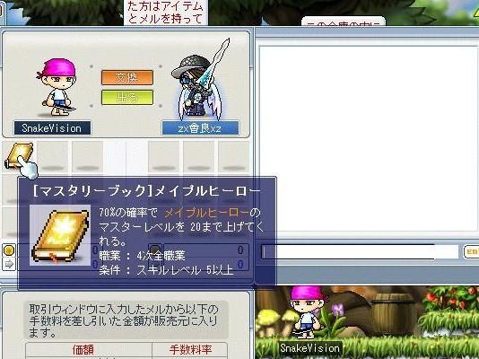 Maple091108_211657.jpg