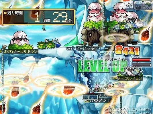 Maple091121_231116.jpg