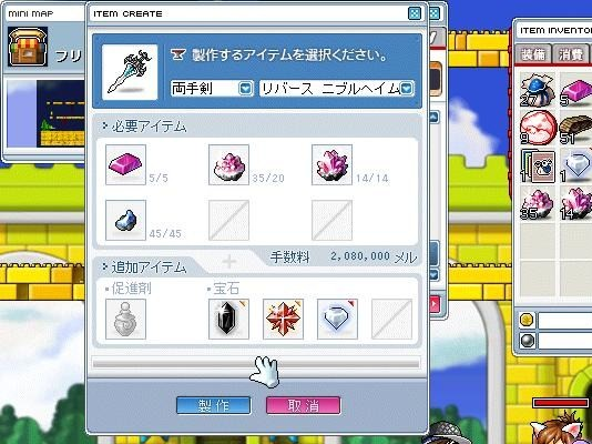 Maple091127_230602.jpg