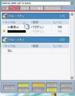 Maple091128_201646.jpg
