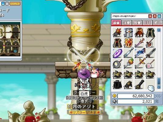 Maple100213_221014.jpg