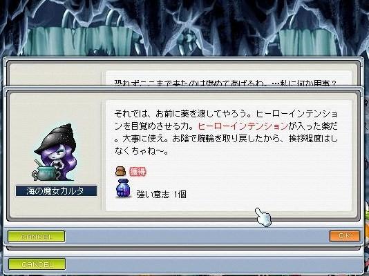 Maple100218_190616.jpg