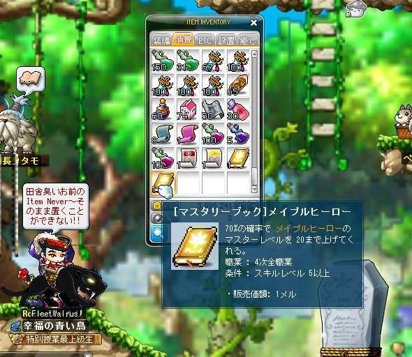 Maple120223_101050.jpg
