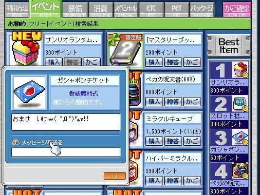 Maple120304_212550.jpg