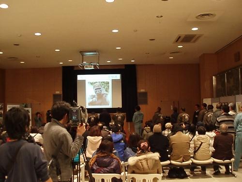 gonmaruyamazoo2009112210.jpg
