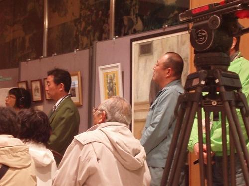 yoshidasanmaruyamazoo20091122.jpg