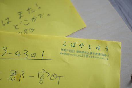 DSC00677_20120310192546.jpg