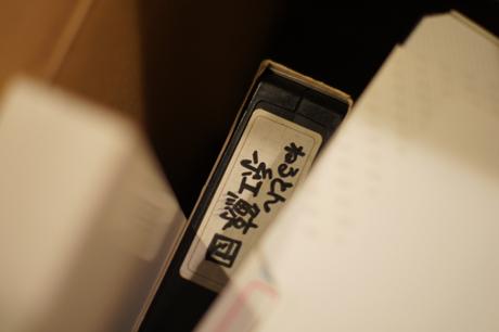 DSC08860_20120208174039.jpg