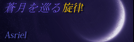 banner_20111015041953.png