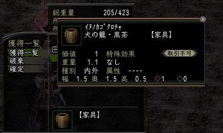 20100324_4.jpg
