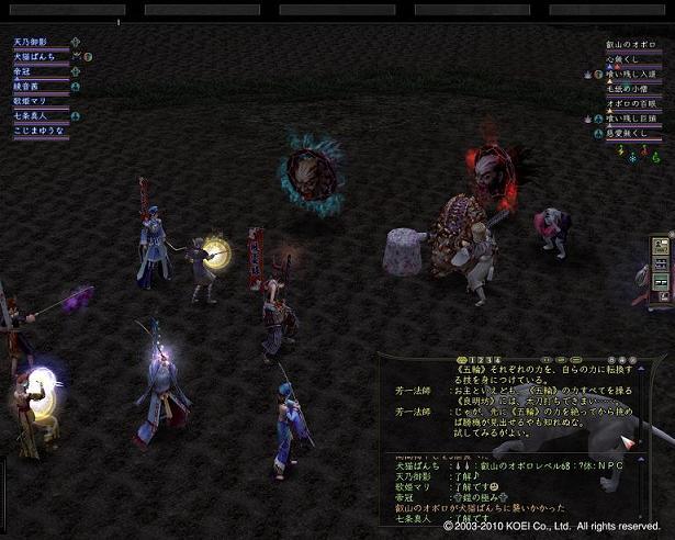 20100324_7.jpg