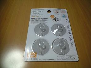CA391579_20120210125246.jpg