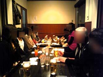 埼玉県 狭山市 行政書士 社会保険労務士 莊司事務所 2010忘年会