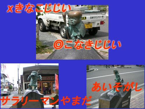 006_20100929182639.jpg