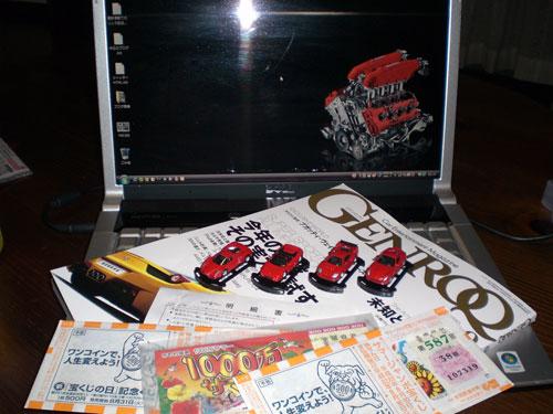 CIMG2980.jpg