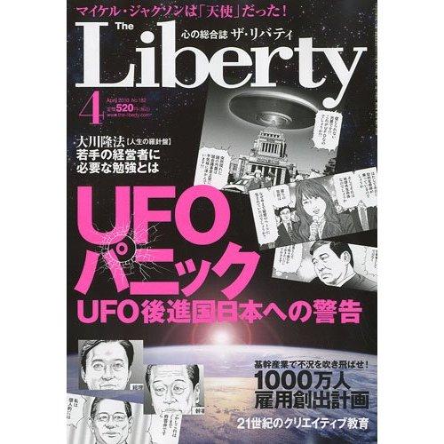 UFOOO.jpg