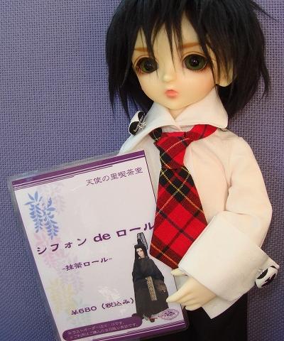 20091107-hime-mimi-04.jpg