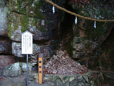 縁結びの岩
