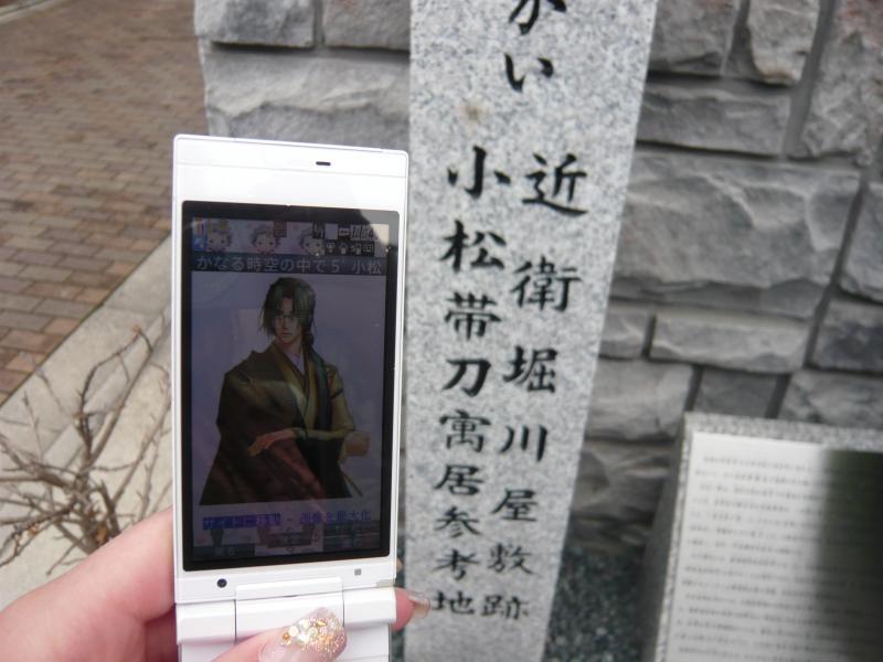 20110424_02.jpg
