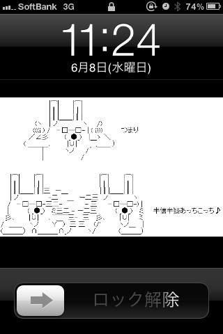 20110609_03.jpg