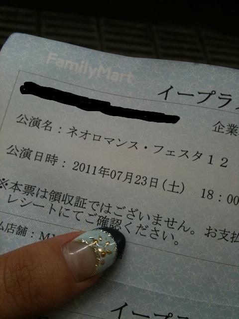 20110609_05.jpg