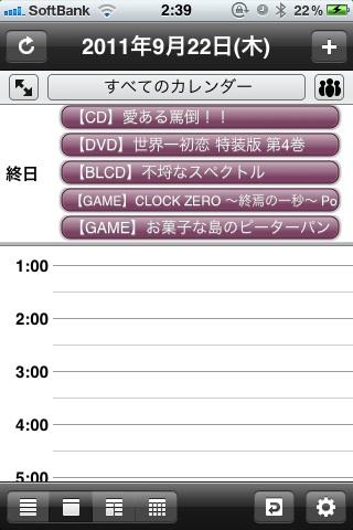 20110720_02.jpg
