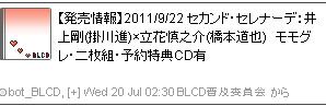 20110720_03.jpg