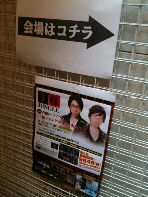 20110808_02.jpg