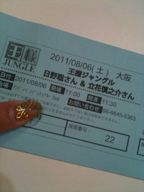 20110808_03.jpg