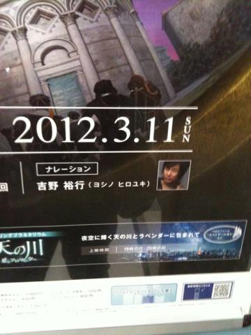 20111011_06.jpg