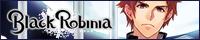 如月 秋羅(きさらぎ あきら)| Black Robinia - ブラックロビニア