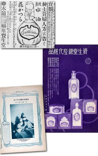 oldshiseido015.jpg