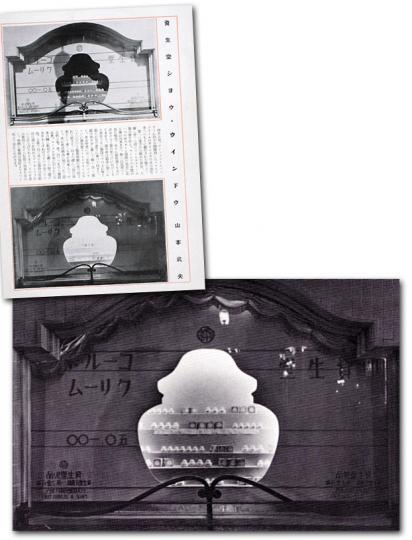 oldshiseido034.jpg