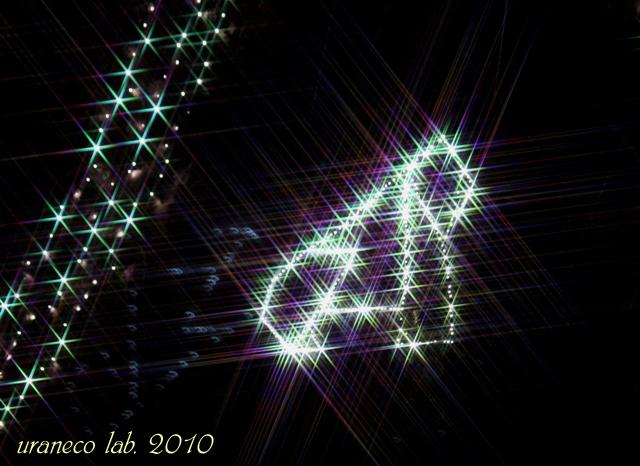 12月29日光のゴリラのコピー