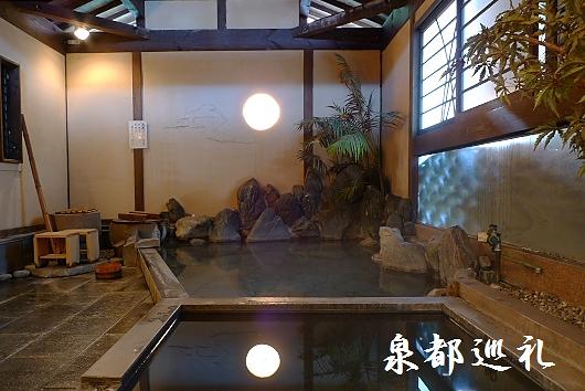 20091207matsubatei001.jpg