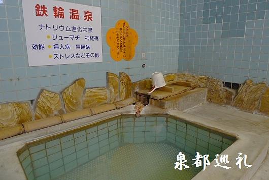 20091207sakuraya02.jpg
