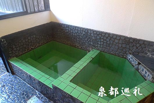 20091231koutoku01.jpg
