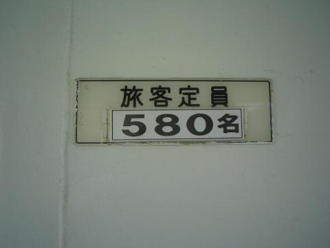 a353.jpg